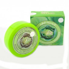 Gutto Cabbage Oil Slimming Cream 150 ML